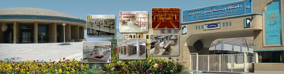 دانشکده فنی و حرفه ای پسران رشت و انجمن الکترونیک دانشکده شهید و صفحه ورود دانشجویان و اساتید