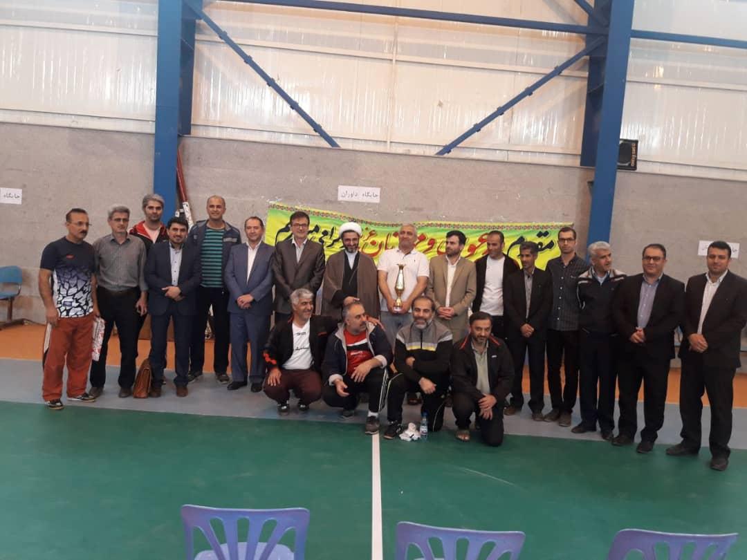 http://www.pnu.ac.ir/Portal/picture/?1454662/4